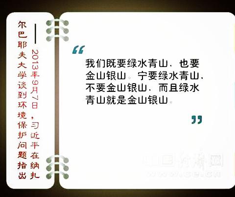 """水生态:长安水务开展""""倡导水文化,悟学水智慧""""活动 - 沣河石子 - 张福旺-沣河石子-淡淡如水"""